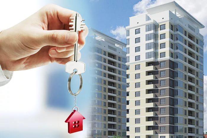 Статьи о покупке квартиры